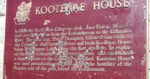 The site plaque, image from wikimapia.org