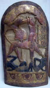 An Egyptian ceremonial shield dating to 1333-23 BC. Image from Pinterest: http://www.pinterest.com/pin/71987294019489531/