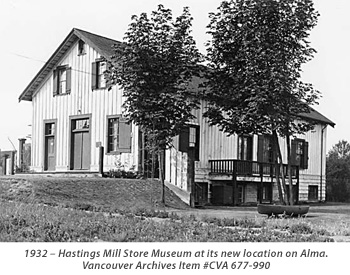 Another historical photo of the site; this one from www.hastings-mill-museum.ca