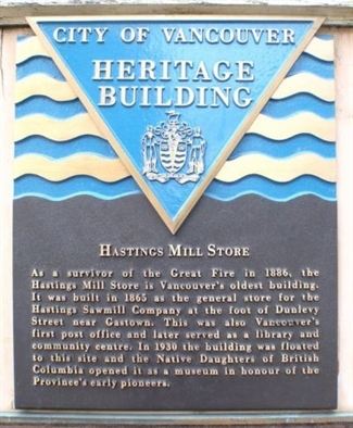 The plaque which declares the building to be a city of Vancouver Heritage Building, Image from www.century21.ca